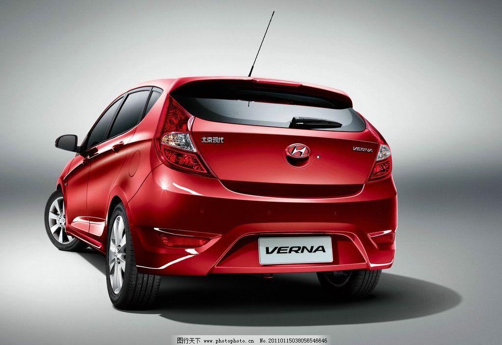 瑞纳车��/&�/i��!_瑞纳 两厢 北京现代 合资品牌 轿车 韩国车 现代科技 交通工具 设计