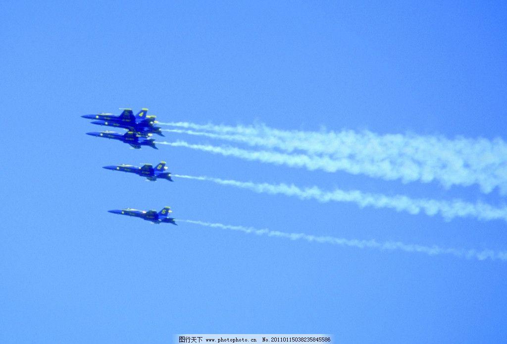 飞机 飞行表演 战斗机 军事武器 现代科技 摄影 300dpi jpg