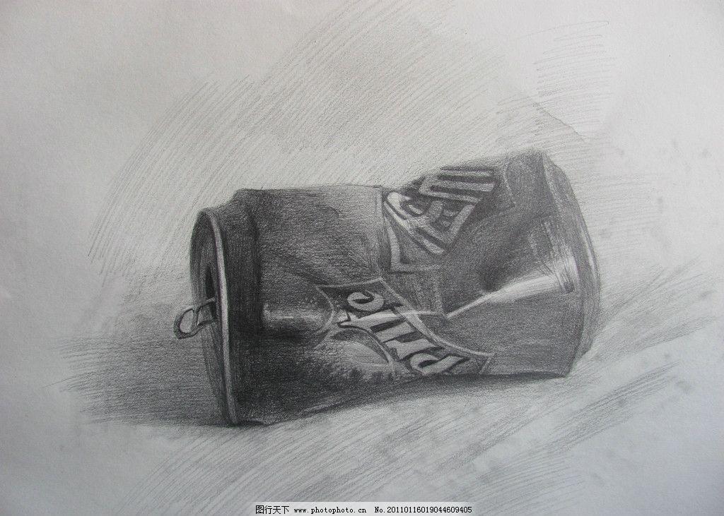 超写实素描 易拉罐 超写实 素描 绘画书法 文化艺术 设计 180dpi jpg