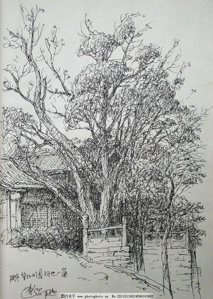 中式建筑 天空 竹林 大树 树林 石梯 石拦杆 草坡 钢笔画 绘画书法