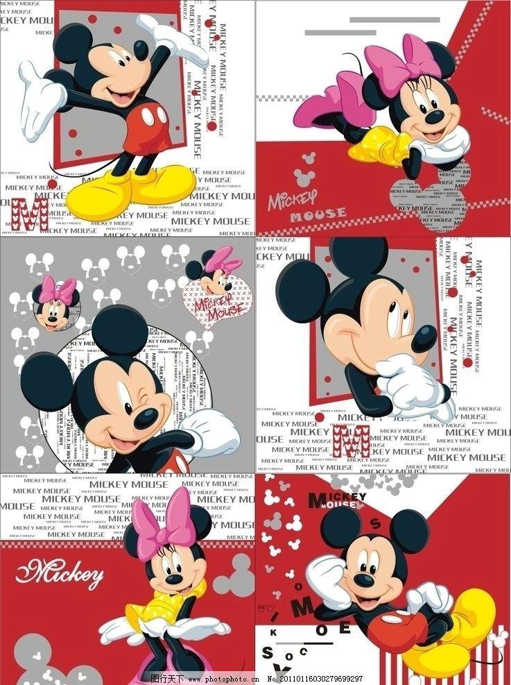 可爱米老鼠 迪士尼米老鼠 米奇和米妮 移门图 本本      展板模板