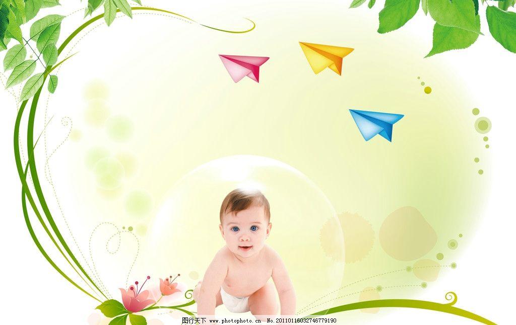 孩子 宝宝 乖宝宝 可爱宝宝 小宝宝 调皮宝宝 背景 树叶 水珠 花 花卉