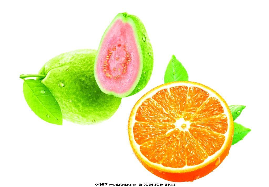 红芭乐 橙子 水果 psd分层素材 源文件 100dpi psd