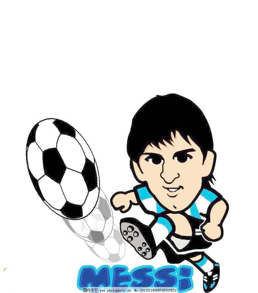 梅西阿根廷可爱卡通图片