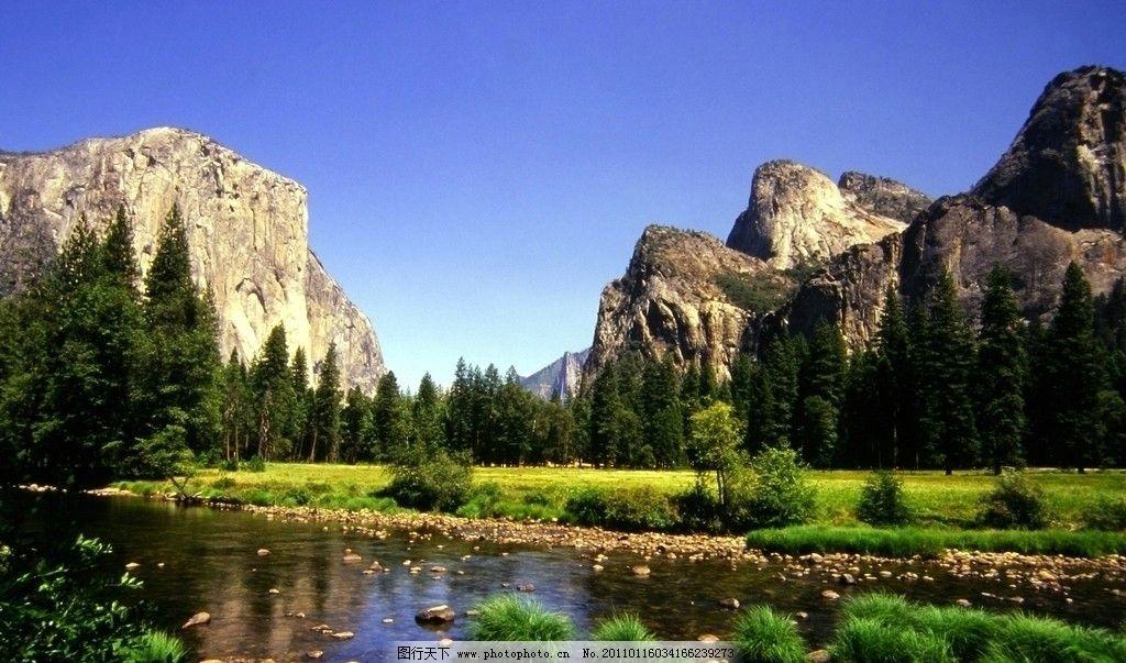 石头山水 石山 树林 小溪 蓝天 自然风景 旅游摄影 摄影 72dpi jpg