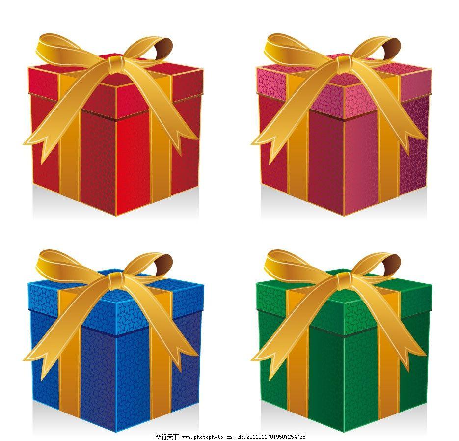 节日礼盒矢量素材图片_其他_文化艺术_图行天下图库