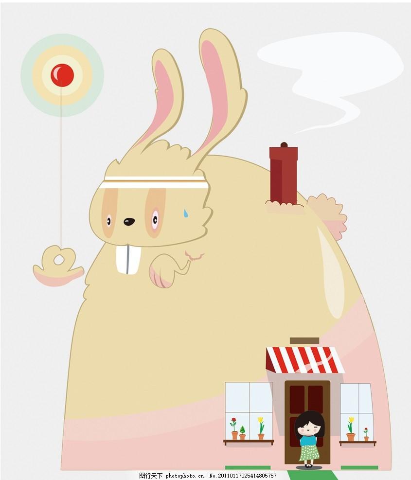 卡通动物 卡通元素 卡通设计 卡通素材 卡通图片 兔子 房子 大牙