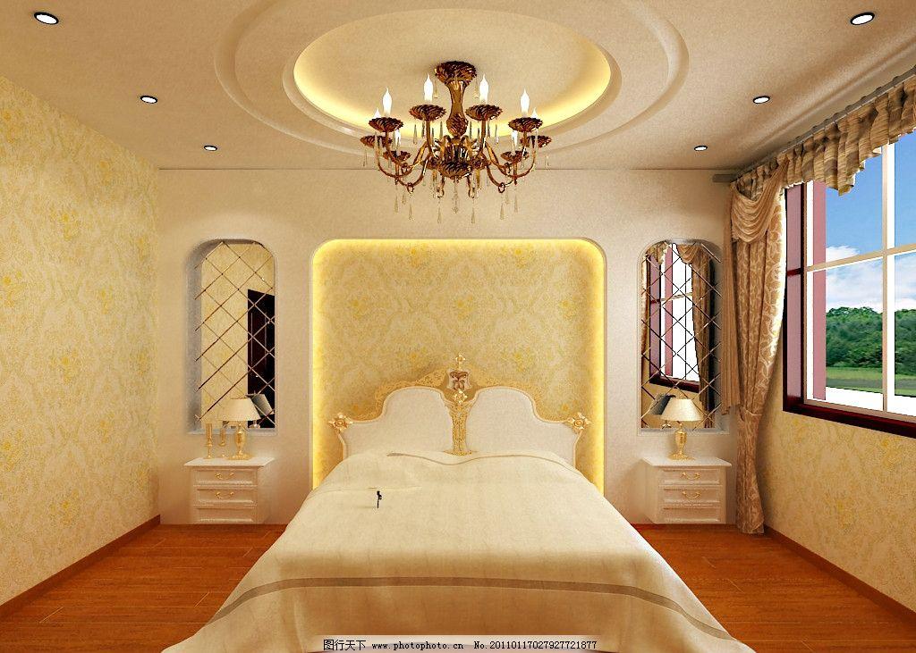 卧室效果图 床头背景 镜子 吊顶 灯带 床 壁纸 木地板 窗帘 室内设计