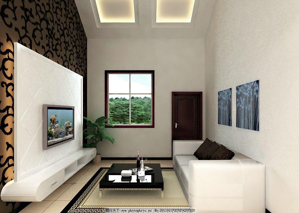 客厅效果图 电视背景墙 电视柜 沙发 吊顶 地板砖 地毯