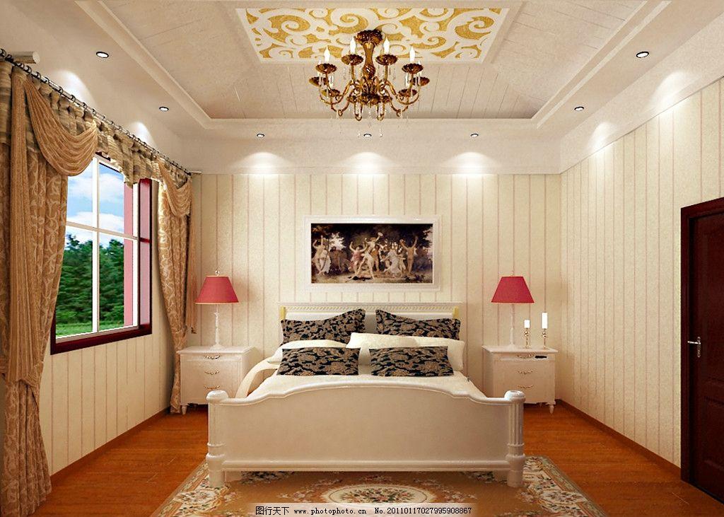 卧室效果图 雕花 吊顶 木地板 窗帘 门 挂画 壁纸 床 床头柜