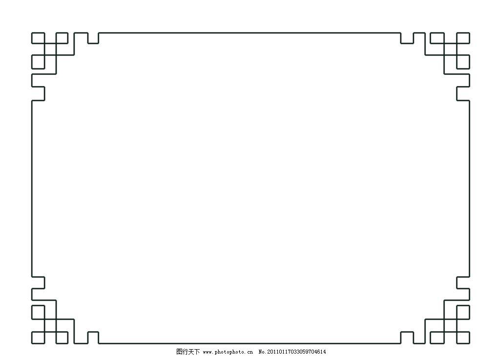 其他  边框 框 线框 框边 线 相框 如意结边框 古代窗边框 中国结边框