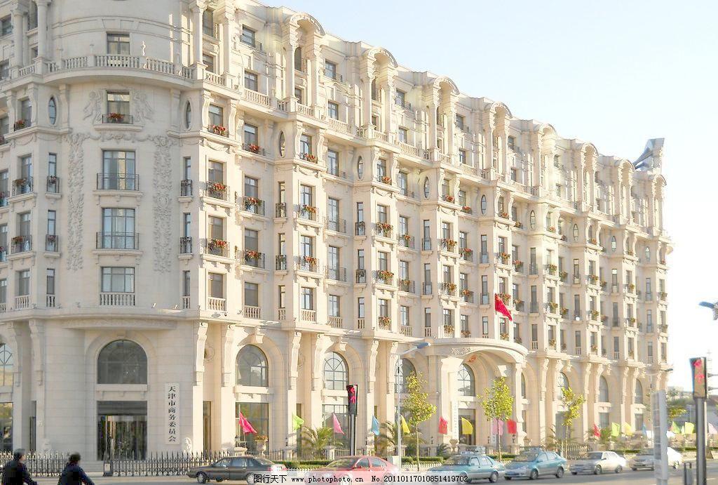 新建欧式风貌建筑 建筑摄影 建筑园林 建筑装饰 欧式风格 欧式建筑