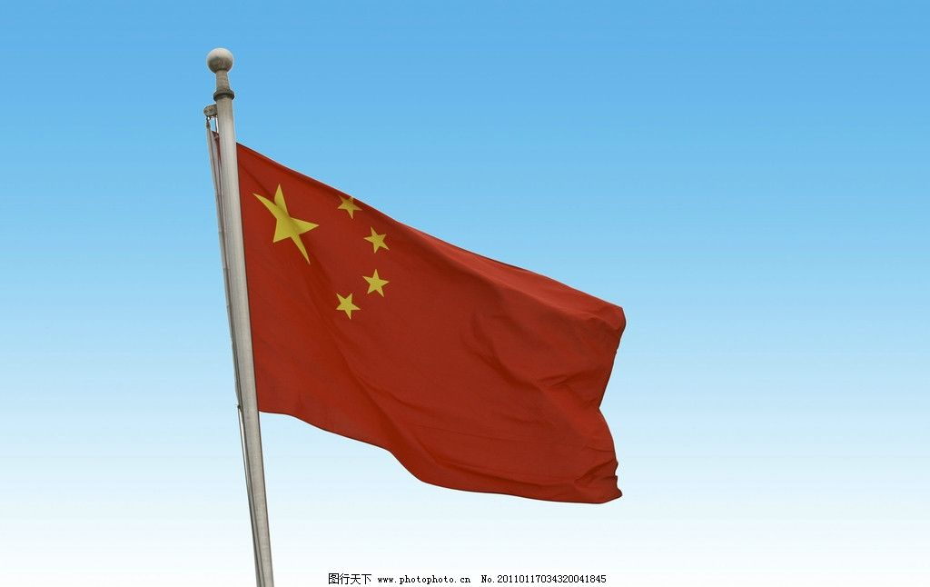 国旗 旗 红旗 五星红旗 蓝天 中国 飘扬 配图 旗杆 鲜红 团结 其他