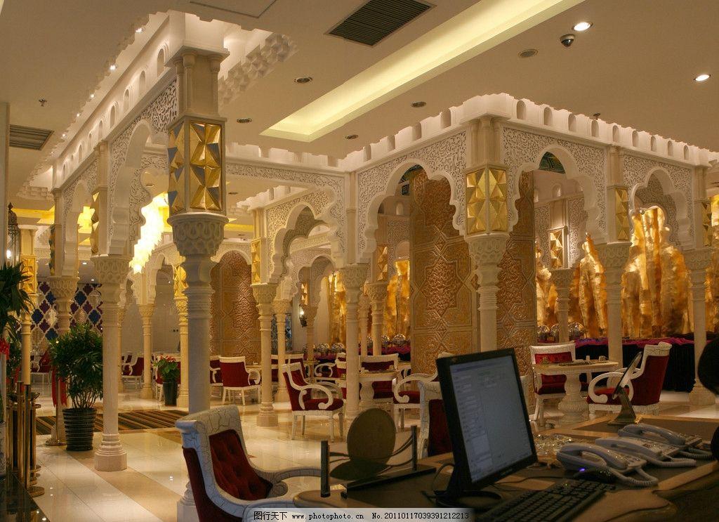 新疆风格餐厅前台 大厅 前台 走廊 欧式风格 华丽 酒店大堂 新疆 餐厅