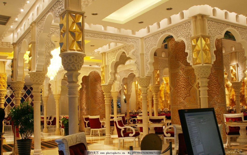 新疆 餐厅 饭店装修 酒店 金碧辉煌 伊斯兰 装潢设计 餐馆 新疆风格