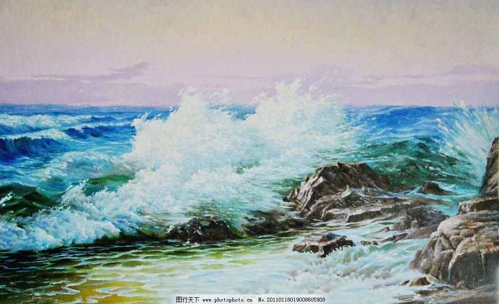 海浪 美术 油画 现代油画 风景画 大海 浪涛 礁石 海水 油画艺术
