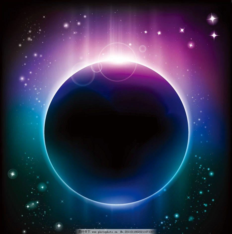 宇宙海报背景图片
