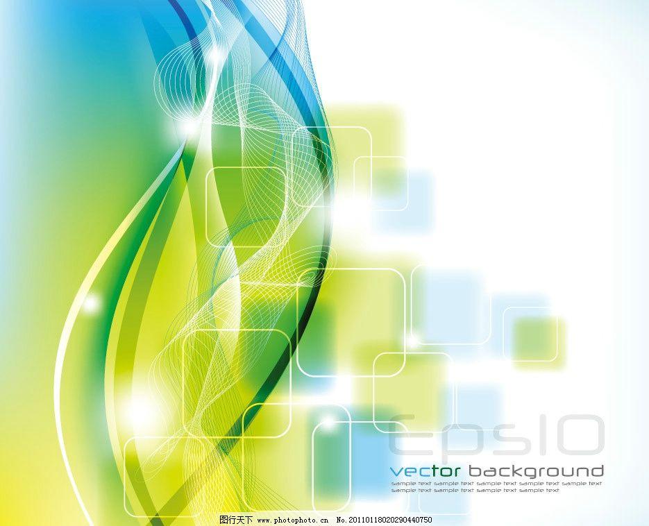 绿色边框素材流线
