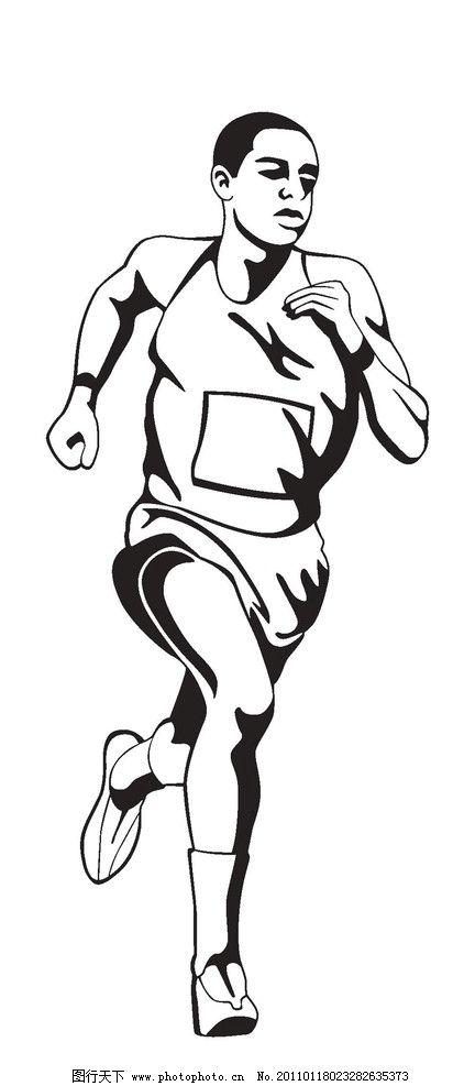 人物 跑步 人物素材 职业人物 矢量人物 矢量 cdr