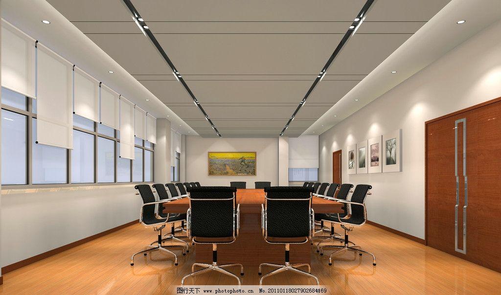 会议室效果图 红旗 吊顶 帘子 椅子 办公桌 红色墙 木地板