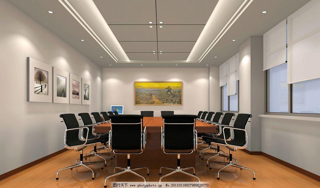 会议室效果图图片_室内设计_环境设计_图行天下图库