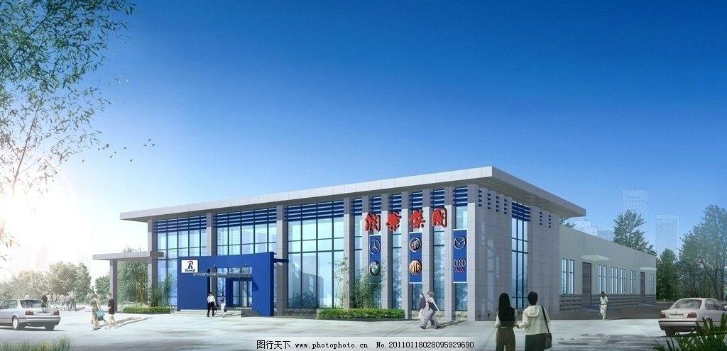 4s建筑外观 润华 润华集团 汽车连锁 维修中心 汽车快修店 汽车维修店