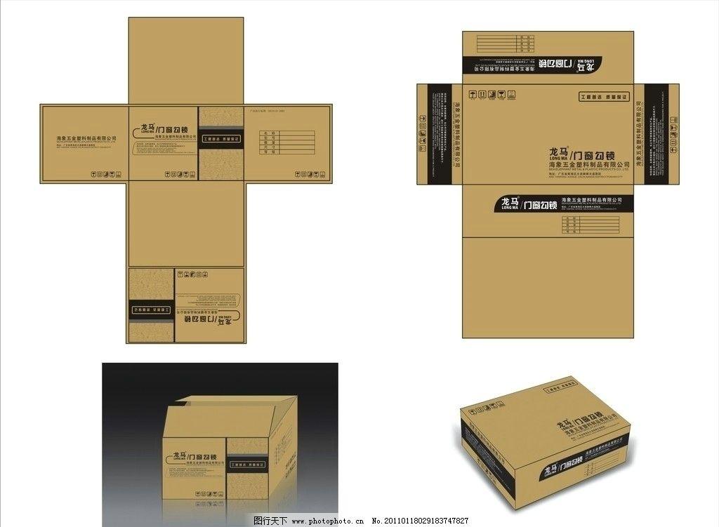 纸箱 包装图片_包装设计_广告设计_图行天下图库