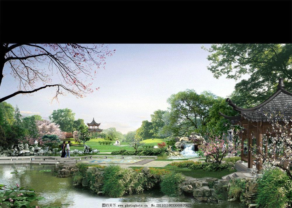 公园景观设计效果图图片