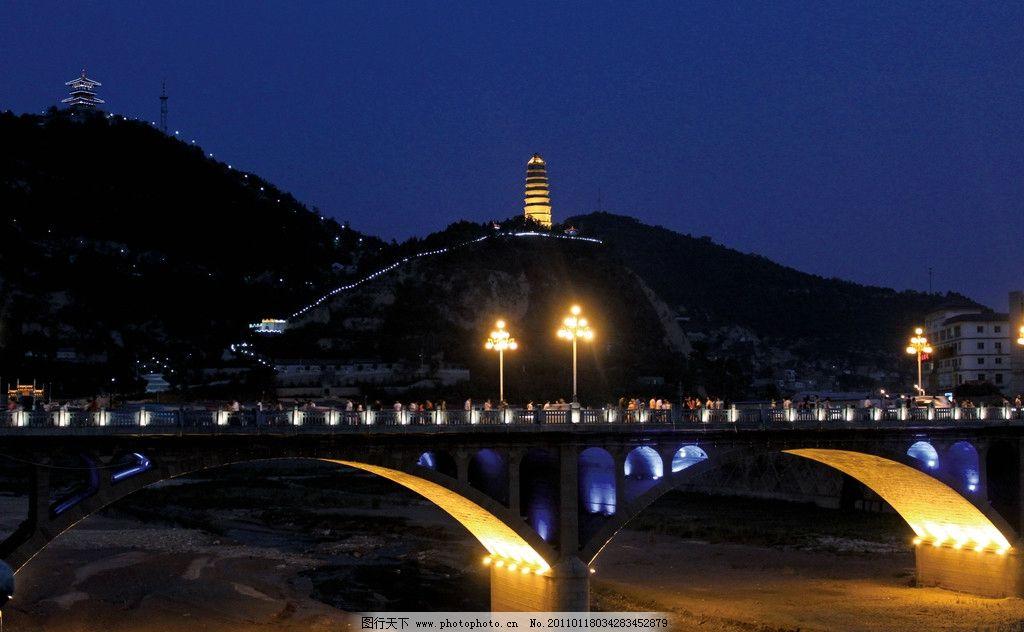 延安夜色 革命圣地 延河 宝塔山 夜色 延河大桥 人文景观 旅游摄影
