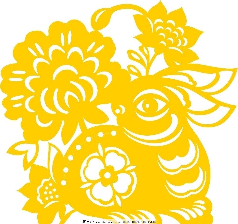 剪纸兔 剪纸 生肖兔 兔生肖 兔子 传统文化 窗花 传统艺术 兔年图案