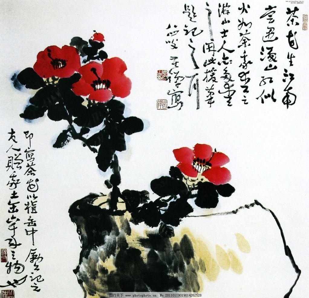 国画 山茶花 的绘画步骤图