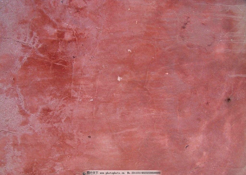 城墙纹理图片