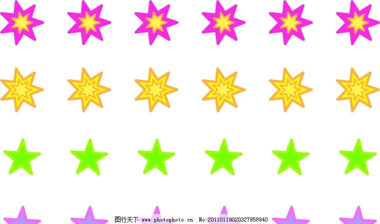 彩色星星 星星 花纹花边 底纹边框 矢量 ai