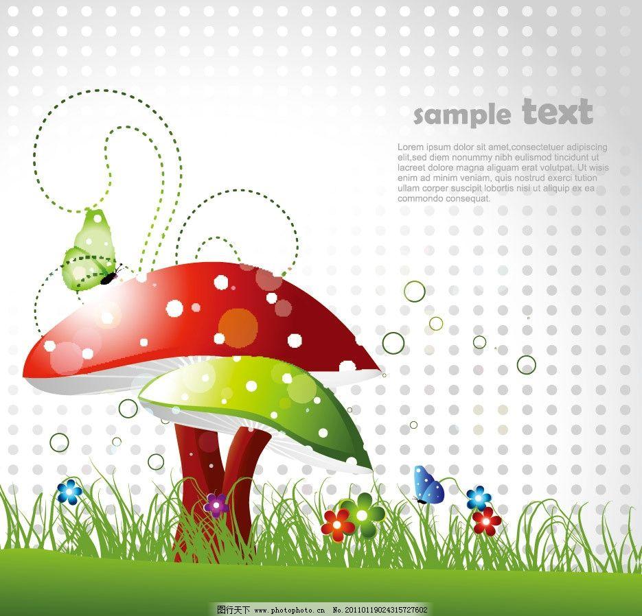 绿色自然蘑菇花朵蝴蝶 卡通 手绘 绿色 自然 蘑菇 绿叶 花朵 童话