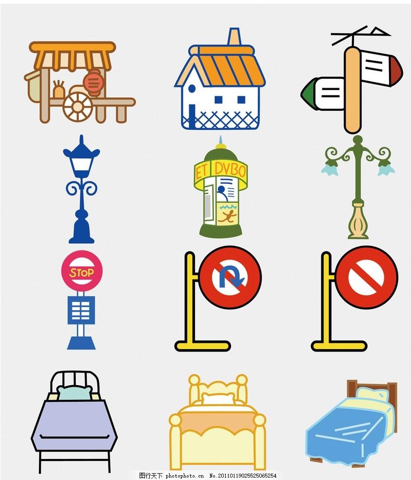卡通物品 卡通元素 卡通设计 卡通素材 卡通图片 儿童素材 水果铺