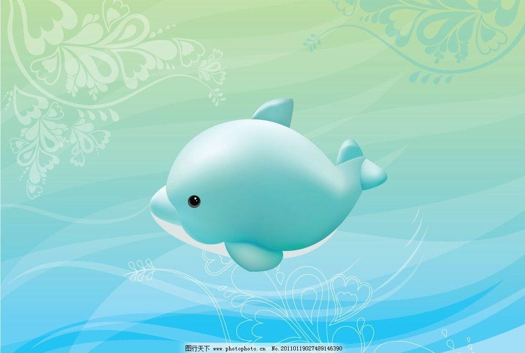 小海豚 海豚 可爱 可爱小海豚 红色 背景 底纹 淡蓝色小海豚 淡蓝色底