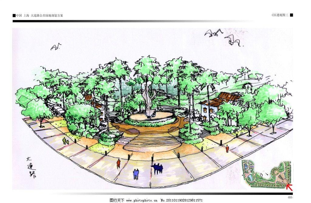 景观园林设计 人文景观 园林景观效果图 城市景观 景观平面图 园林