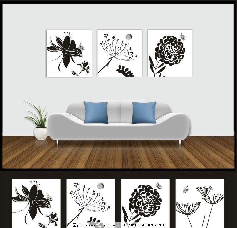装饰画 创意 花 花纹 酷 黑白画 家居 其他设计 广告设计 矢量