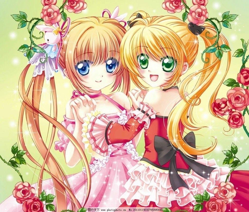卡通动漫美少女の玫瑰仙子 卡通公主 可爱 美少女 服装 卡通 换装秀
