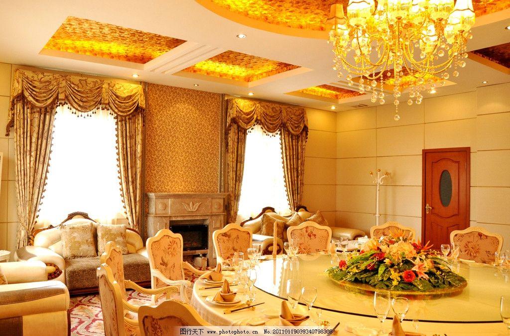 酒店包厢 酒店设计 包厢 豪华酒店 欧式设计 餐桌椅 沙发 灯具设计 吊