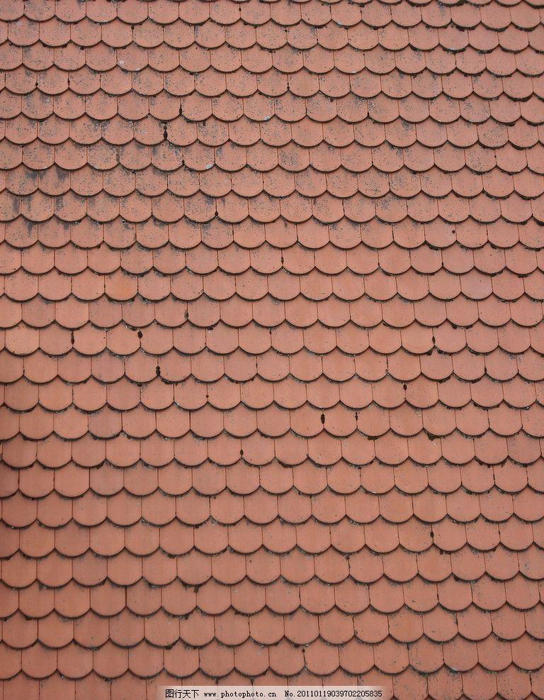 屋顶瓦片图片