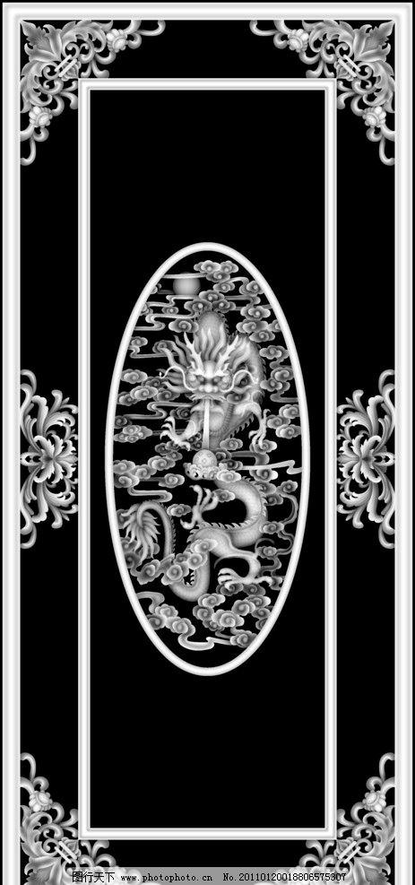 龙图 灰度 屏风 浮雕图 精雕 雕花 雕刻 实木雕花 设计 传统 艺术 花