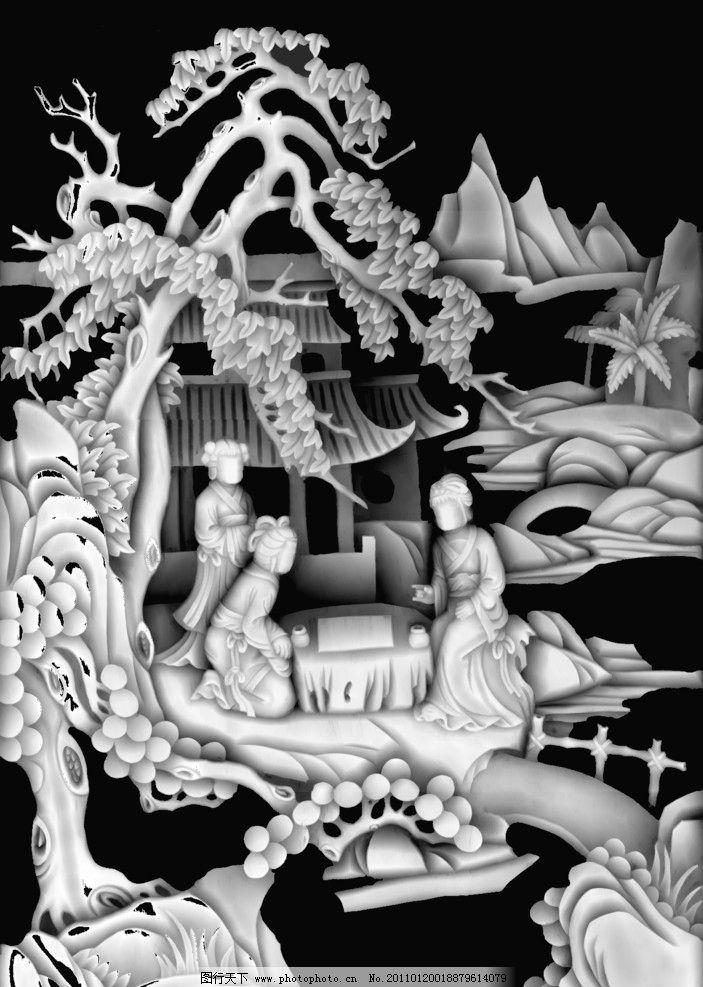 灰度图棋 灰度 屏风 浮雕图 精雕 雕花 雕刻 实木雕花 设计 传统 艺术
