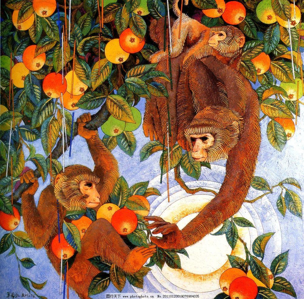 猴 油画 生肖 猴子偷桃 中国风 生肖猴 国画猴 国画 金猴献瑞 绘画