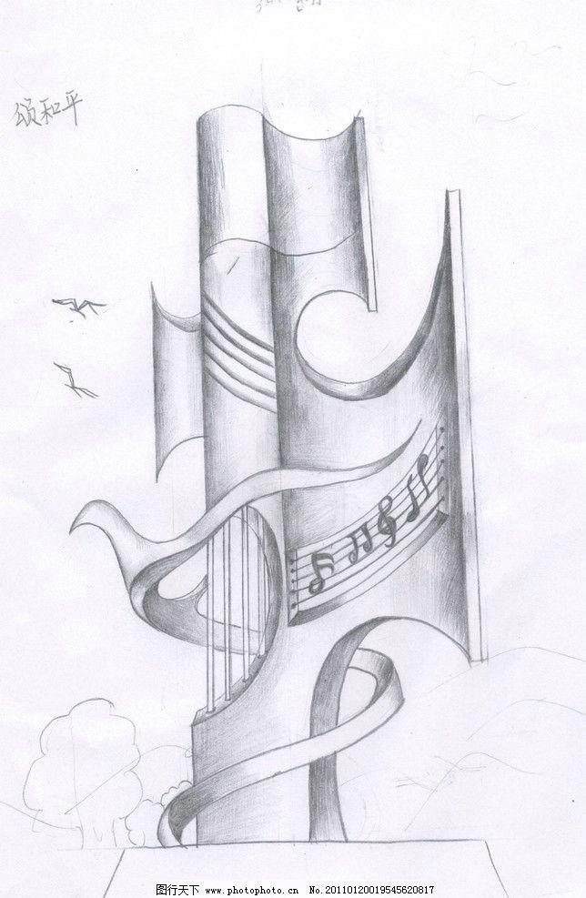 手绘抽象雕塑图片