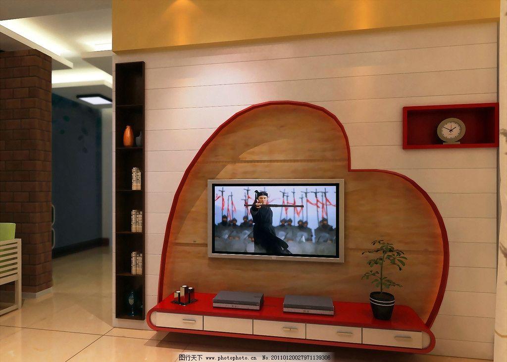 电视背景墙 浪漫 小客厅 温馨 室内 大厅 效果图 电视机 爱心