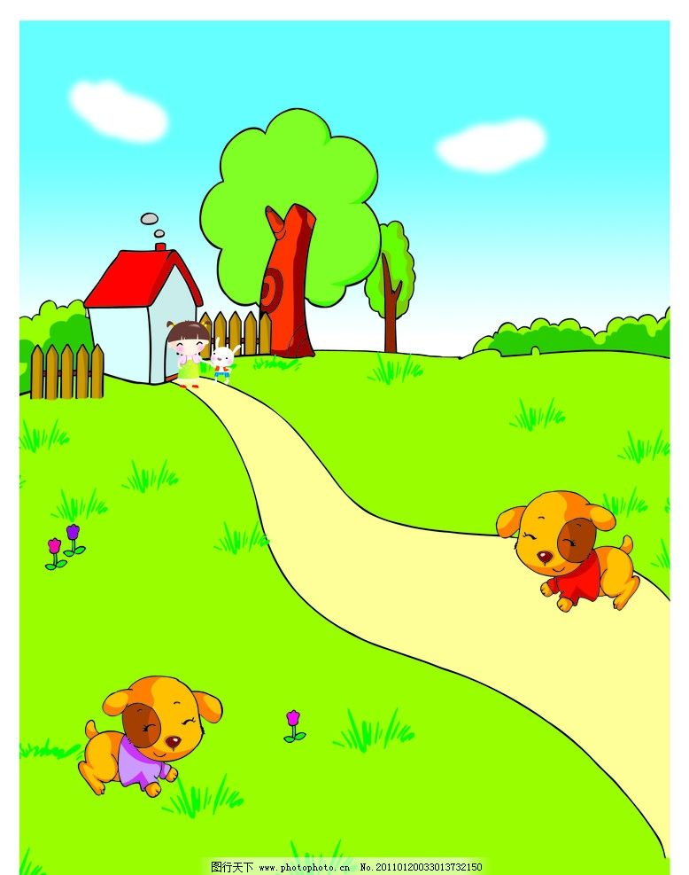 卡通素材 小狗 小女孩 小兔子 幼儿园图片 印刷 源文件