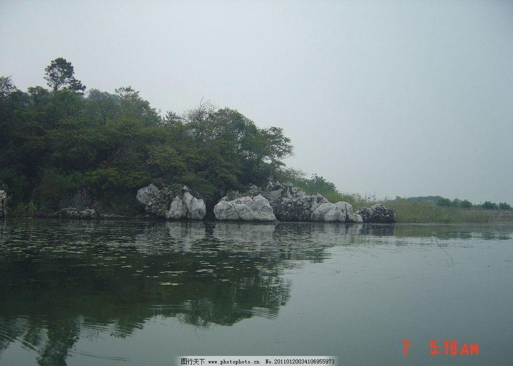 倒影图片_自然风景_旅游摄影_图行天下图库