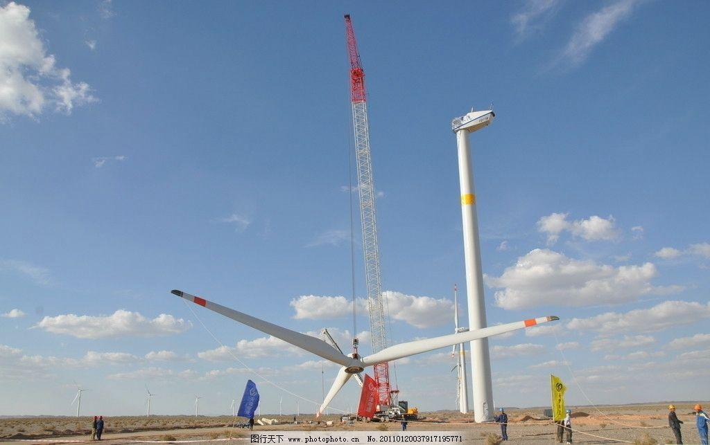 风力发电机组安装图片
