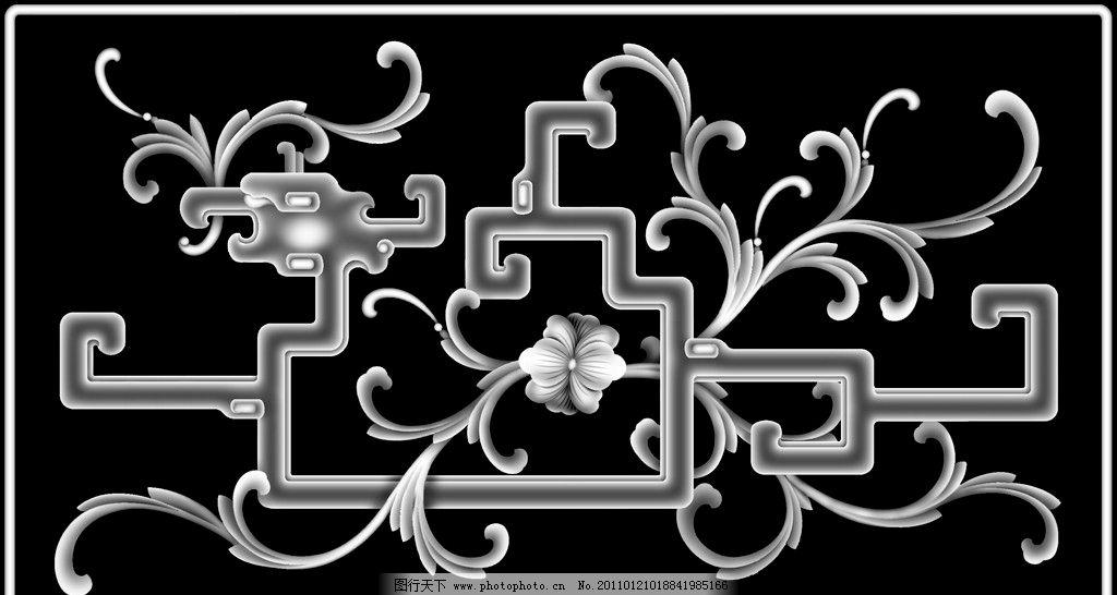 三人沙发右灰度图 三人沙发右 灰度图 灰度 屏风 浮雕图 精雕 雕花 雕刻 实木雕花 设计 传统 艺术 花 欧式 家居 家具 bmp 传统文化 文化艺术 55DPI BMP